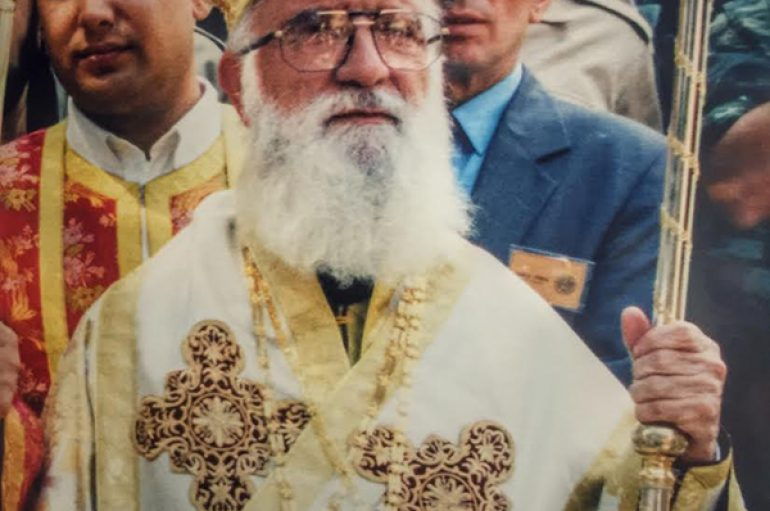 Εκοιμήθη ο Μητροπολίτης Σταυροπηγίου κυρός Αλέξανδρος Καλπακίδης
