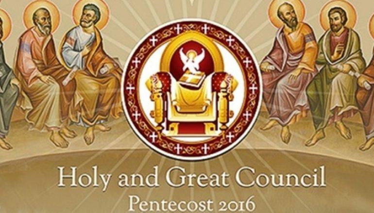 Ενημέρωση Τύπου για την τρίτη μέρα των εργασιών της Αγίας Συνόδου (ΒΙΝΤΕΟ)
