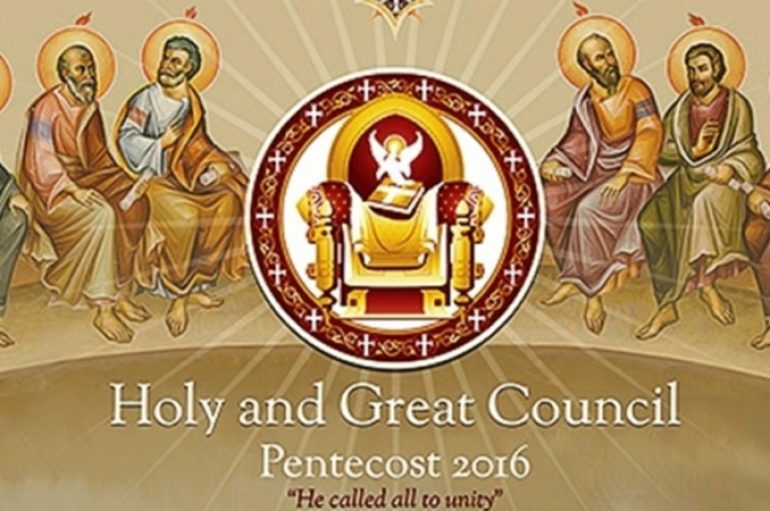 Εγκύκλιος της Αγίας και Μεγάλης Συνόδου της Ορθόδοξης Εκκλησίας