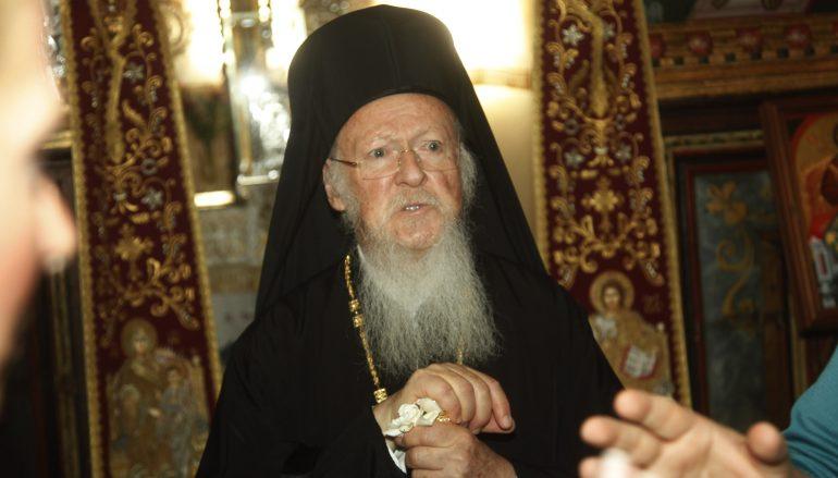 Καλεί τηλεφωνικά τους απόντες ο Πατριάρχης στο Συλλείτουργο