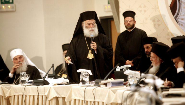 Φωτορεπορτάζ από την τελετή λήξης της Αγίας και Μεγάλης Συνόδου (ΦΩΤΟ)