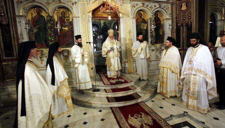 Η Εορτή του Απόστολου Παύλου στην Αθήνα (ΦΩΤΟ)