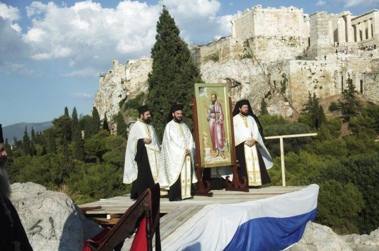 Τιμώντας τον Απόστολο Παύλο στον Ιερό Βράχο του Αρείου Πάγου (ΦΩΤΟ)