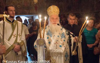 Πανήγυρις της Ιεράς Μονής Αγίων Πάντων Βεργίνας (ΦΩΤΟ)