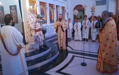 Αρχιερατική Θεία Λειτουργία στη «Χριστιανική Ελπίδα» Φιλύρου (ΦΩΤΟ)