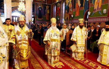 Επίσκεψη του Μητροπολίτη Βεροίας στη Ρουμανία (ΦΩΤΟ)