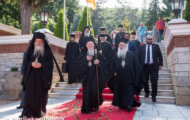 Ο Οικουμενικός Πατριάρχης στην Ι. Μονή Δοβρά Βεροίας (ΦΩΤΟ)