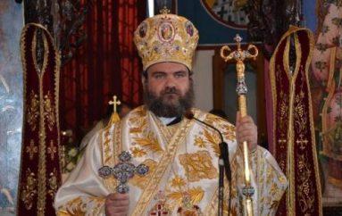 Τα αφορώντα στην Αγία και Μεγάλη Σύνοδο των Ορθοδόξων Εκκλησιών
