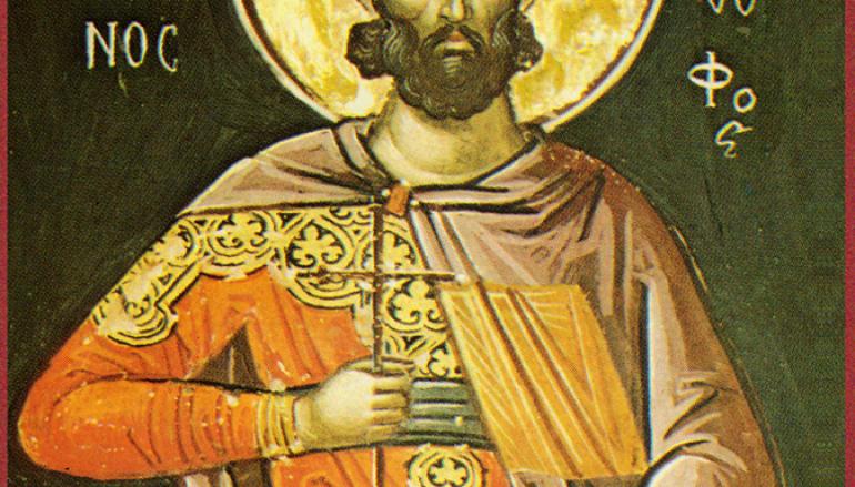 Ο Άγιος Ιουστίνος ο Φιλόσοφος και Μάρτυς