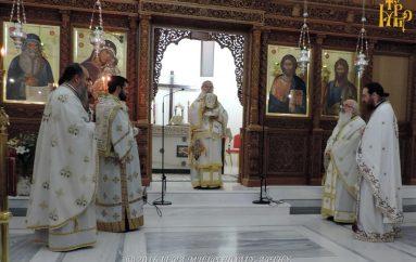 Η εορτή της Αποδόσεως του Πάσχα στην Ι. Μητρόπολη Άρτης (ΦΩΤΟ)