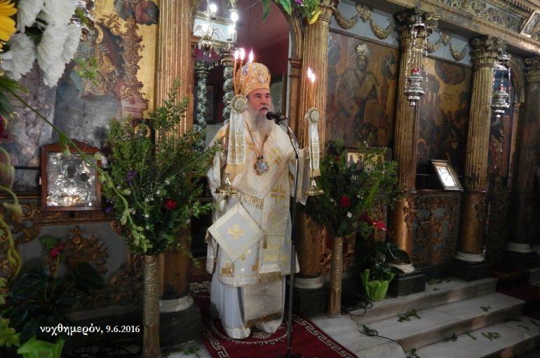 Η Εορτή της Αναλήψεως στην Ι. Μ. Ζακύνθου (ΦΩΤΟ)