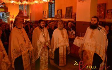 Αγρυπνία προς τιμήν του Οσίου Λουκά του Ιατρού στην Τρίπολη (ΦΩΤΟ)