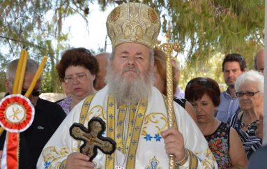 """Κυδωνίας Δαμασκηνός: """"Ο Άγιος Ονούφριος έδειξε εμπιστοσύνη στην Εκκλησία"""" (ΦΩΤΟ)"""