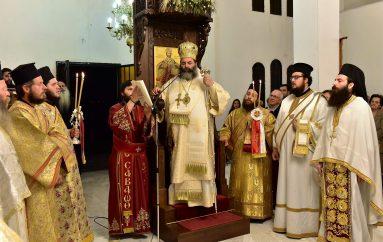 Αγρυπνία επί τη αποδόσει του Πάσχα στον Ι. Ν. Οσίου Πορφυρίου του Καυσοκαλυβίτου Λαγκαδά (ΦΩΤΟ)