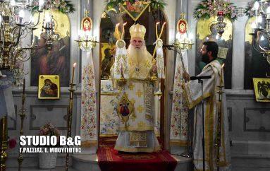 Η εορτή του Αγίου Πνεύματος στην Αγία Τριάδα Μιδέας Αργολίδος (ΦΩΤΟ)