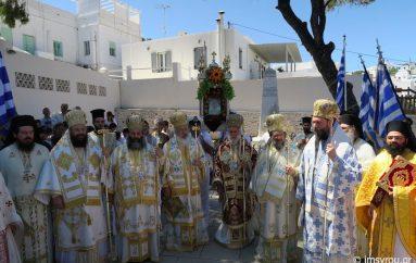 """Με Λαμπρότητα η εορτή της Παναγίας """"Χρυσοπηγής"""" στη Σίφνο (ΦΩΤΟ)"""