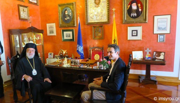 Στο Μητροπολίτη Σύρου ο Πρόεδρος της Νέας Δημοκρατίας (ΦΩΤΟ)