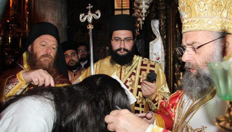 Μεγαλοσχημία μοναχού στην Ιερά Μονή Κορώνης Καρδίτσας (ΦΩΤΟ)