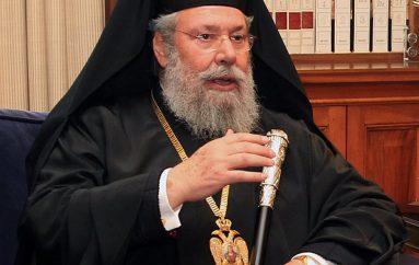 Μήνυμα του Αρχιεπισκόπου Κύπρου για την Αγία και Μεγάλη Σύνοδο