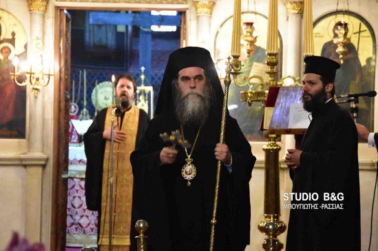 Ομιλία του Επισκόπου Επιδαύρου για την Αγία Μαρία τη Μαγδαληνή στο Ναύπλιο (ΦΩΤΟ)