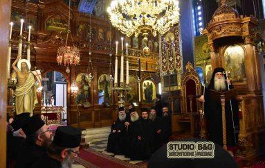 """Ομιλία του Μητροπολίτη Αργολίδος με θέμα: """"Η Εκκλησία των Μαρτύρων"""" (ΦΩΤΟ)"""