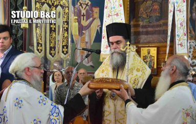Αρχιερατικός εσπερινός του Αγίου Πνεύματος στο Μέρμπακα Ναυπλίου (ΦΩΤΟ – ΒΙΝΤΕΟ)
