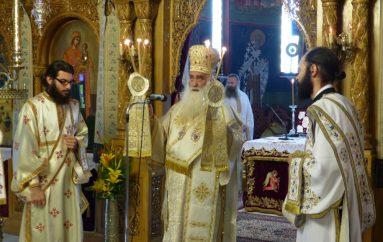Ο εορτασμός των Αγίων Πάντων στην Καστοριά (ΦΩΤΟ)