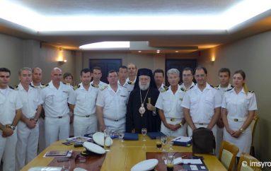 Σε συνάντηση Λιμεναρχών Κυκλάδων ο Μητροπολίτης Σύρου (ΦΩΤΟ)