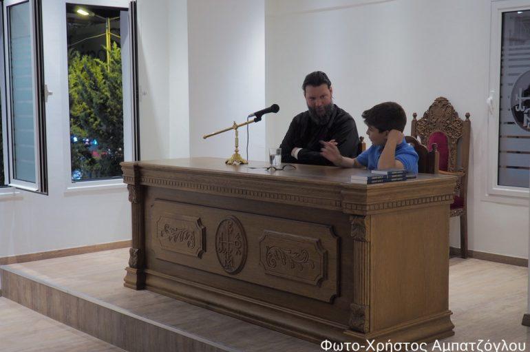 Λήξη συναντήσεων του Μητροπολίτη Ν. Ιωνίας με τους Νέους της Μητροπόλεώς του (ΦΩΤΟ)