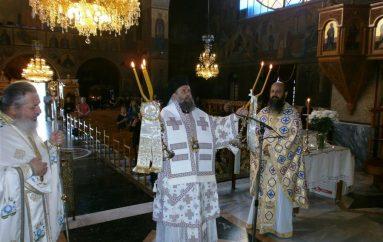 Αρχιερατική Θ. Λειτουργία στον Ι. Ναό Αγίου Γεωργίου Καρδίτσης (ΦΩΤΟ)