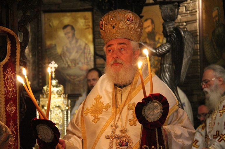 Η εορτή του Αγίου Αυγουστίνου στην Ι. Μ. Φωκίδος (ΦΩΤΟ)