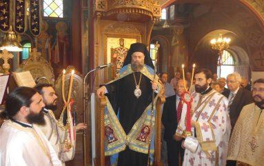 Εσπερινός στον πανηγυρίζοντα Ιερό Ναό Αγίου Θεοδώρου Αρτεσιανού Καρδίτσης (ΦΩΤΟ)