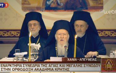 """Οικ. Πατριάρχης: """"Σέβομαι απολύτως το αυτόνομο των Νέων Χωρών"""""""