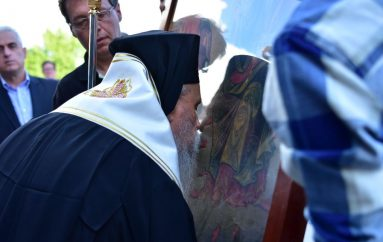 Η Λάρισα υποδέχθηκε αρχαία Εικόνα της Αγίας Τριάδος (ΦΩΤΟ)