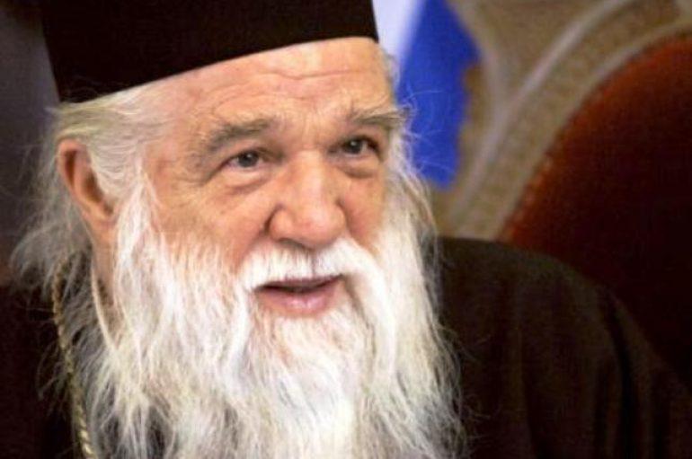 Καλαβρύτων: «Η Εκκλησία της Ελλάδος να μη συμμετάσχη στην Πανορθόδοξον Σύνοδον»