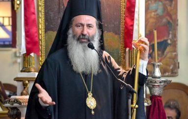 """Μητροπολίτης Κεφαλληνίας: """"Η αγάπη του Θεού θα νικήσει την κακία"""" (ΦΩΤΟ-ΒΙΝΤΕΟ)"""