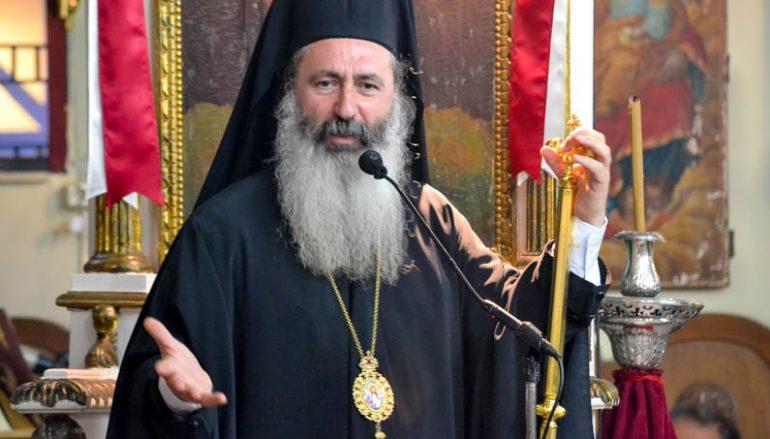 Μητροπολίτης Κεφαλληνίας: «Η αγάπη του Θεού θα νικήσει την κακία» (ΦΩΤΟ-ΒΙΝΤΕΟ)