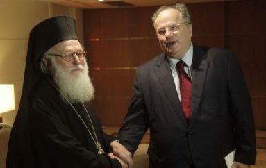 Αλβανίας Αναστάσιος: «Η Ορθοδοξία είναι αποστολή, όχι φύλακας-μουσείο»