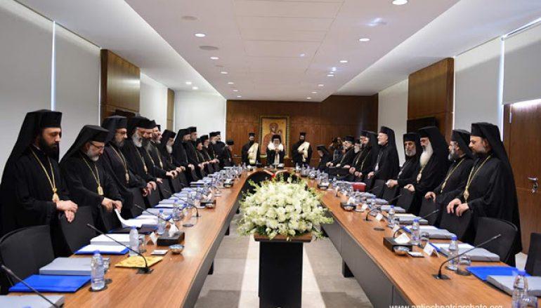 Οριστικό «όχι» και από το Πατριαρχείο Αντιοχείας για την Αγία και Μεγάλη Σύνοδο