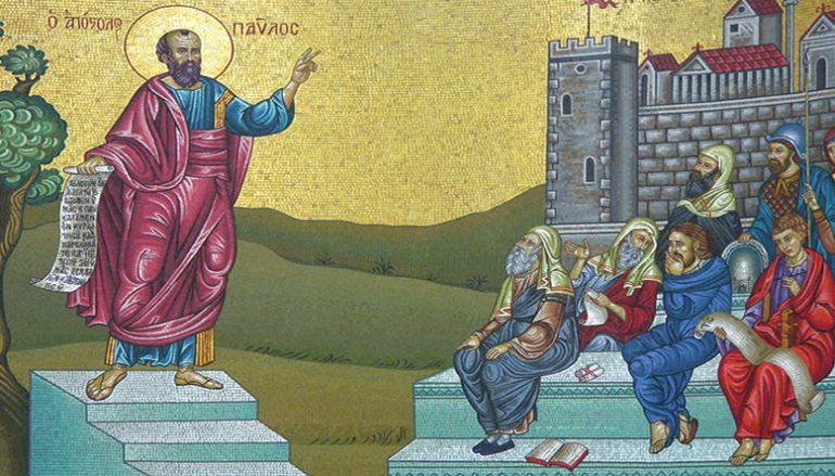 Η Εκκλησία της Ελλάδος τιμά των Απόστολο Παύλο
