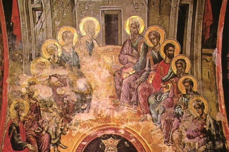 «Νιφάδες ηνέχθησαν άνωθεν»