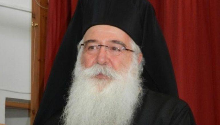 Στο Κεντρικό Δελτίο Ειδήσεων της ΕΡΤ ο Μητροπολίτης Δημητριάδος (ΒΙΝΤΕΟ)