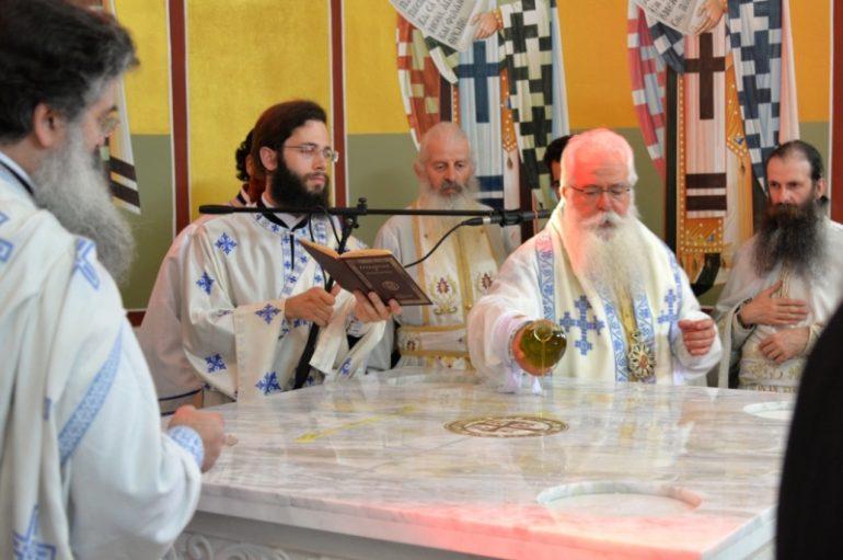 Εγκαινιάστηκε ο Ιερός Ναός Αγίας Άννης Βόλου (ΦΩΤΟ)