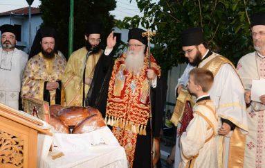 Εορτάστηκε στην Αγριά η Σύναξη των Αγίων Αποστόλων (ΦΩΤΟ)