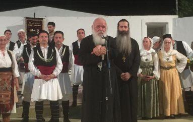 """Αρχιεπίσκοπος: """"Στόχος μας είναι η βαθύτερη καλλιέργεια των νέων"""" (ΦΩΤΟ)"""
