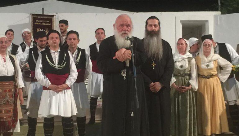 Αρχιεπίσκοπος: «Στόχος μας είναι η βαθύτερη καλλιέργεια των νέων» (ΦΩΤΟ)