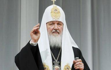 Πατριαρχείο Ρωσίας: Η μη συμμετοχή έστω και μίας Εκκλησίας αποτελεί απόλυτο κώλυμα για την διεξαγωγή της Μεγάλης Συνόδου