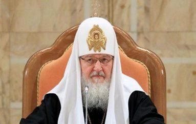 Μήνυμα του Πατριάρχη Μόσχας προς τους Προκαθημένους στην Κρήτη