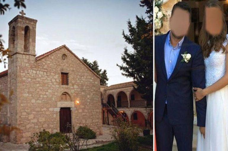 Κύπρος: Ιερέας διέκοψε το μυστήριο και έδειρε τον κουμπάρο!