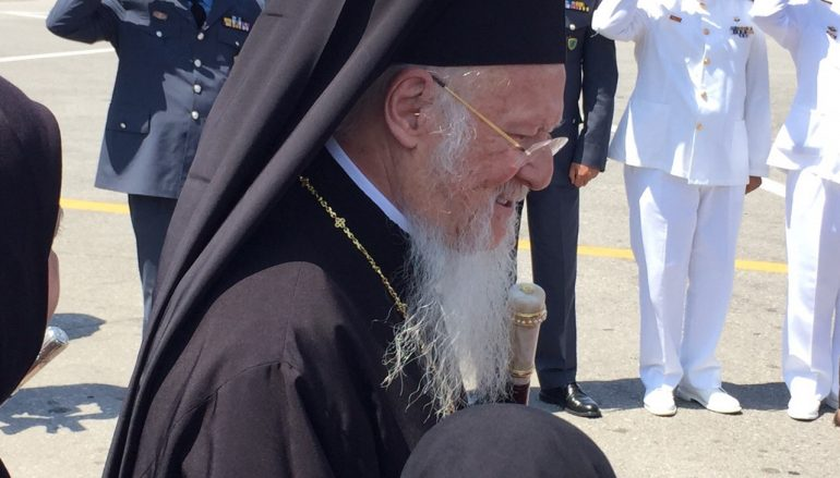 Αναχώρησε από τα Χανιά ο Οικουμενικός Πατριάρχης Βαρθολομαίος (ΦΩΤΟ)